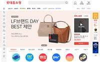 韩国乐天网上商城:Lotte iMall