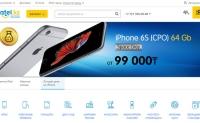 哈萨克斯坦移动和数字技术在线商店:SatelOnline kz