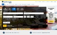 亚洲在线旅行门户网站:Expedia com hk(智游网)
