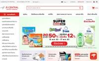 中国京东和泰国中央集团合资的网站:JD CENTRAL