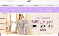 SheIn沙特阿拉伯:女装在线