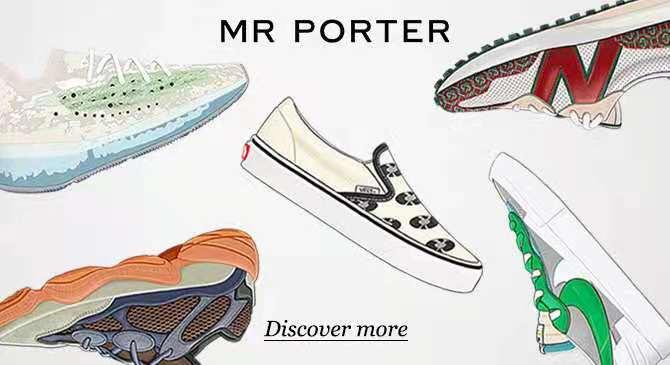 Mr Porter香港站上线品牌单品,潮人必备!