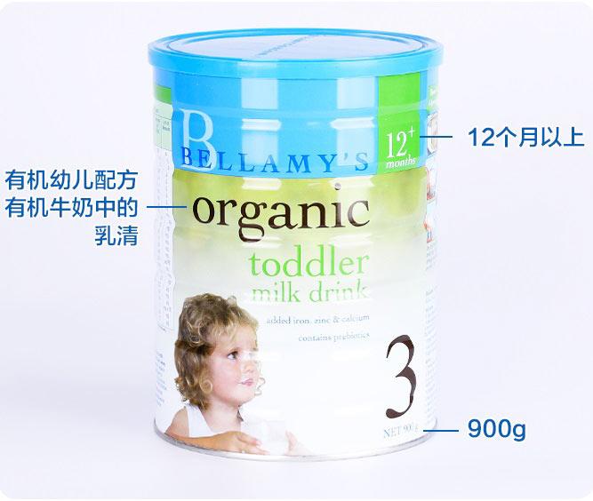 贝拉米奶粉好不好?澳洲贝拉米有机比普通奶粉有什么好的?