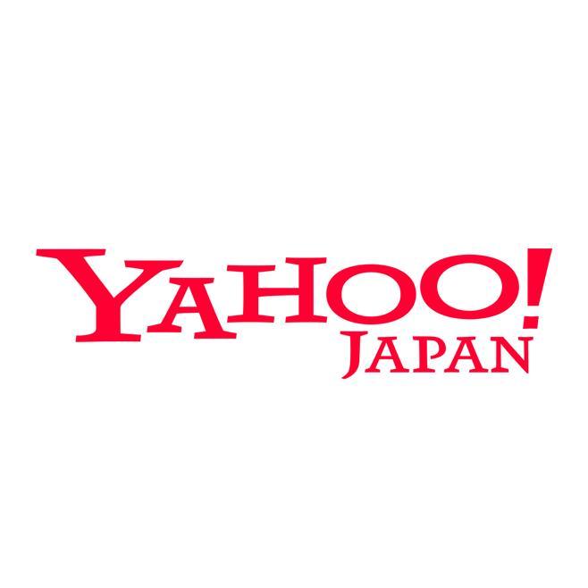 日本雅虎!一个可以捡漏的二手商品网站