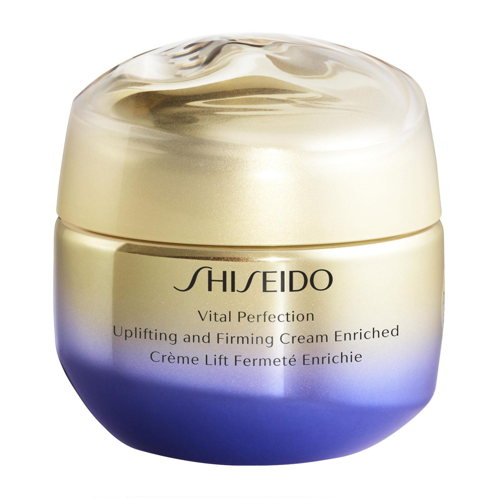 Shiseido 资生堂 悦薇智感紧塑焕白面霜 丰润型 50ml