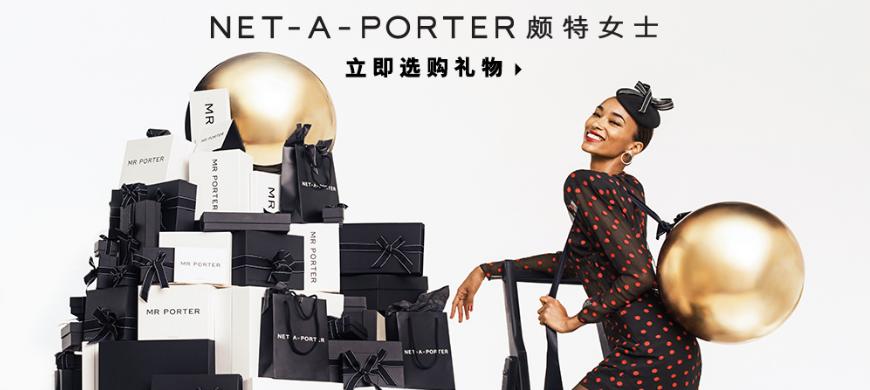Net-a-Porter官网预先发售是什么样的