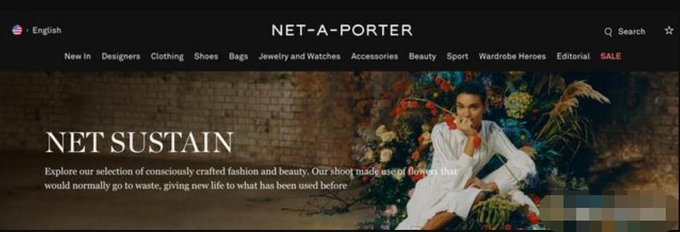 """英国奢侈品电商Net-A-Porter推行""""数字ID"""",追踪单品生命周期"""