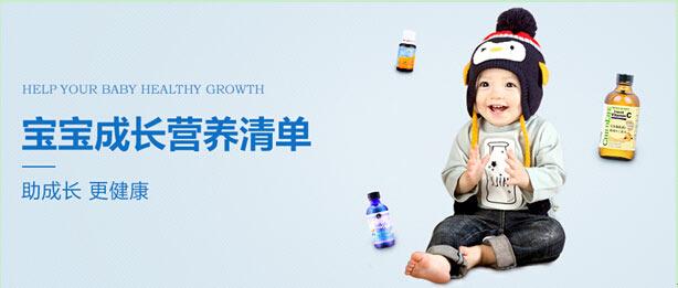 海淘儿童钙铁锌产品哪个品牌好?海淘婴幼儿钙铁锌品牌排行榜