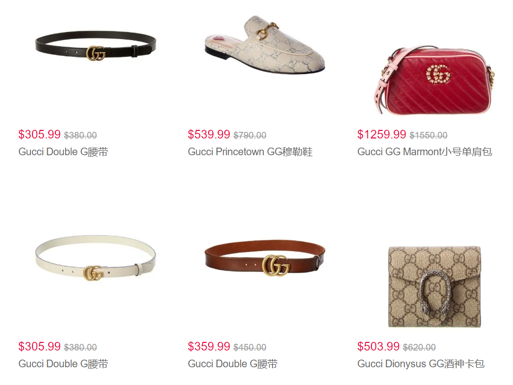 Gilt美国官网现Gucci时尚闪购,低至8.5折+新人9折
