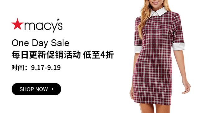 Macy'sOne Day Sale每日更新促销活动,低至4折好价!