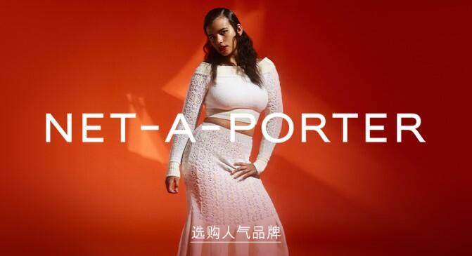 Net-A-Porter颇特女士新季好戏开场,选购人气品牌!