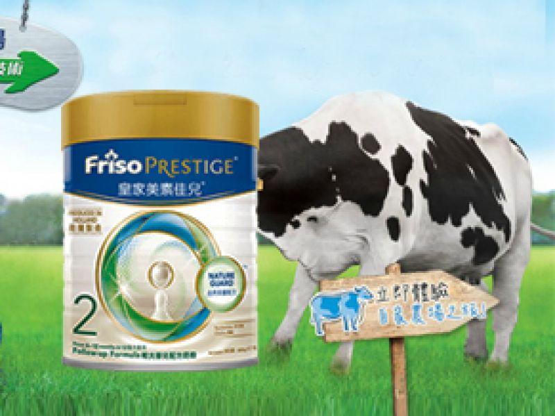 香港皇家美素的营养搭配怎么样?