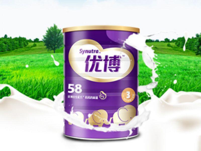 圣元优博58奶粉配方好不好?